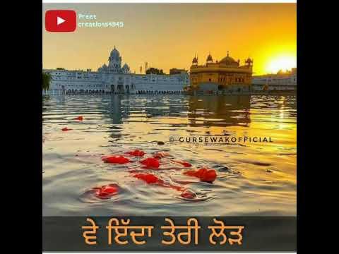 Jive Pata Patte Nal Tahni Gurbani Shabad Whatsapp Status  Waheguru Ji Status  Dharmik Status