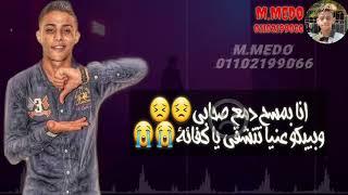 اجمد حالات واتس علي مهرجان حبيت الناس والناس مش حبة الخير ليا💔💔