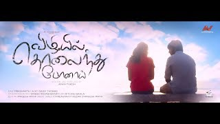 Vizhiyil Tholaindhu Ponaai - Tamil Short Film 2017 With English Subs  Hd