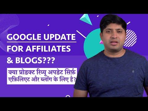 Google Update for Affiliate Websites & Blogs | Google Algorithm Update April 2021 Analysis, Reco
