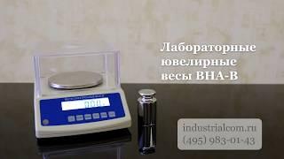 весы CAS HE-16 обзор
