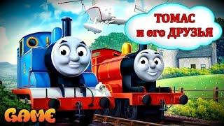 ТОМАС и его Друзья Игра Мультик про Паровозики, Thomas and Friends   Go Go Thomas