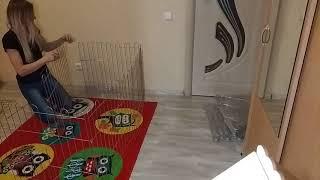 Вольер для щенков  домашний сборный