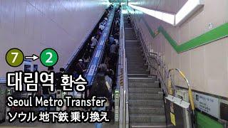 [4K] 서울 지하철 7호선 에어커튼 시범차량과 막장환…