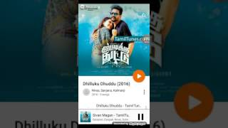 Dhilluku Dhuttu Siva Magan Official Video Song