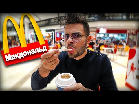 JE TESTE UN MCDO EN RUSSIE (McDonald's Mukbang)