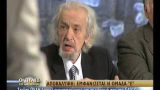 Φουράκης :