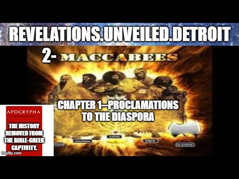 2nd  MACCABEES-1. (APOCRYPHAL TEXT) PROCLAMATIONS To The DIASPORA.