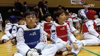 [박순이 기자] 제22회 협회장기 태권도 한마당대회_안산드림TV