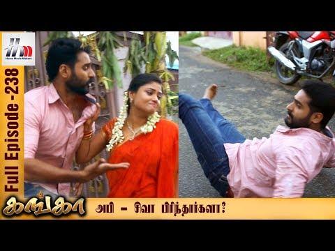 Ganga Tamil Serial | Episode 238 | 10 October 2017 | Ganga Latest Tamil Serial | Home Movie Makers