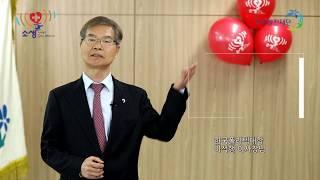 노사발전재단 이정식 사무총장이 함께하는 소생캠페인!
