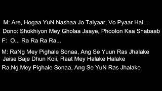 shokhiyon me ghola jaye Karaoke AbC