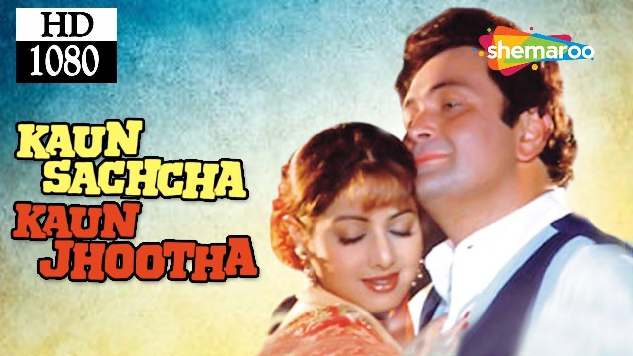 Download Kaun Sachcha Kaun Jhootha(1997) - Rishi Kapoor - Sridevi - Suresh Oberoi - Superhit Hindi Movie