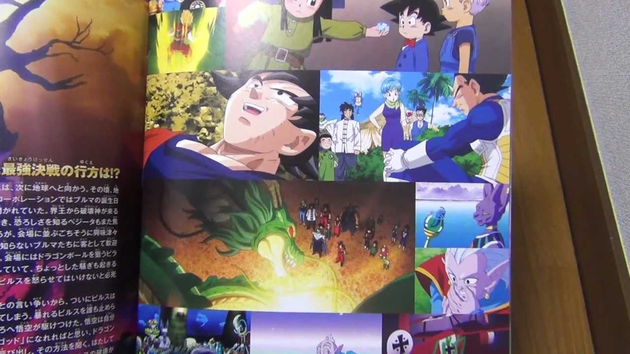 Dragon Ball Kampf Der Götter