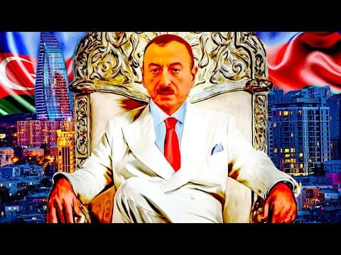 Ильхам Алиев - последний диктатор Азербайджана?
