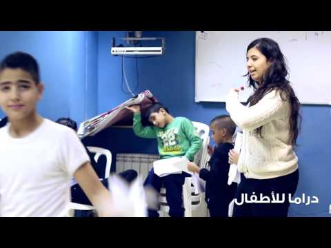 Diyar Academy for Children & Youth 2016
