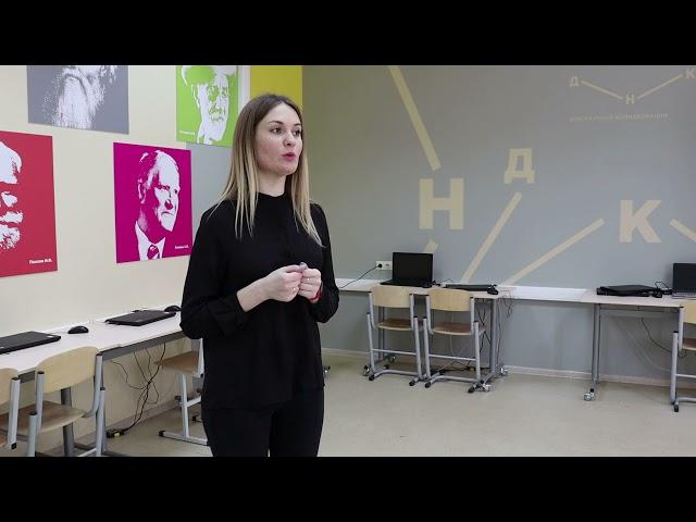 Республиканский образовательный медиацентр_Визитка_Сорокина Александра