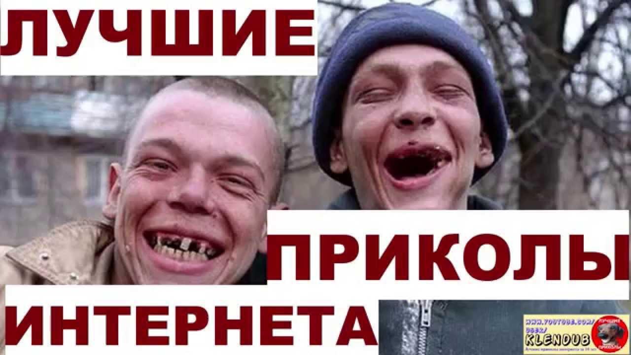 смешные фото придурков