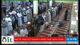 Oromia Islamic TV: Night 25- Ishaa'i and Taraweeh in Masjid Tawfiq Islamic Center