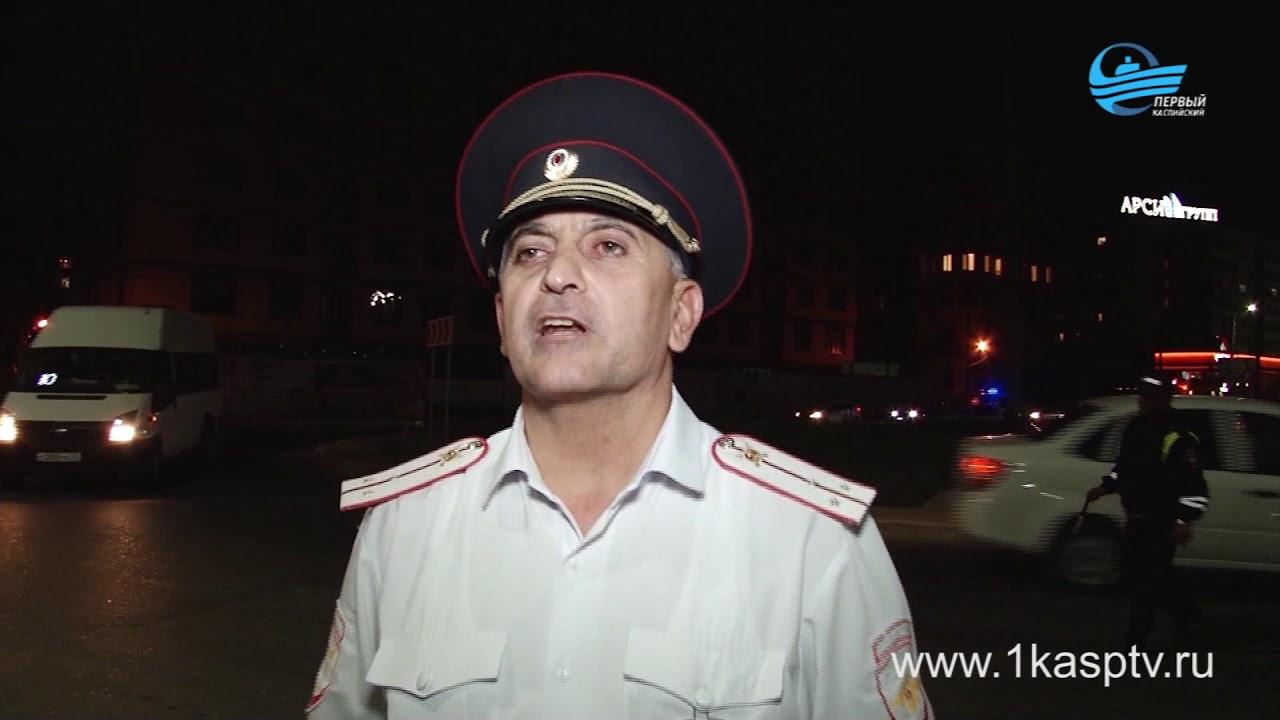 Сотни проверенных автомобилей, десятки составленных протоколов административных правонарушений - сотрудники ГИБДД Каспийска провели плановый рейд