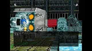 [Sega Saturn] Dark Savior Parallel 1 WalkThrough