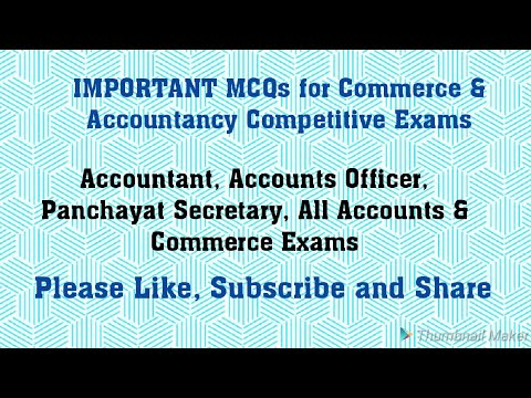 Important MCQs for Accountancy ||