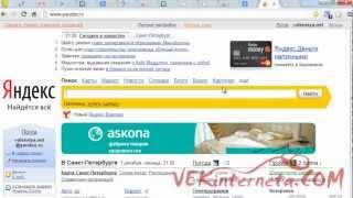 Позиции сайта Valensiya.net на 7 декабря 2012  года