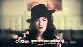 ความรักฉันหายไป (Lost Love) - พิจิกา [Official MV] HD