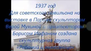 Кратко История России 20 век 2 часть