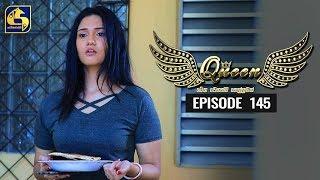 Queen Episode 145    ''ක්වීන්''     27th February 2020 Thumbnail