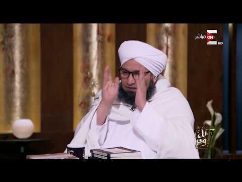 كل يوم - عمرو أديب: هل يمكن التعايش مع الإخوان؟ الحبيب علي الجفري يجيب
