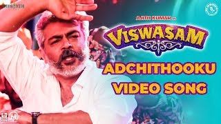 VISWASAM Adchithooku Video Song Countdown Begins