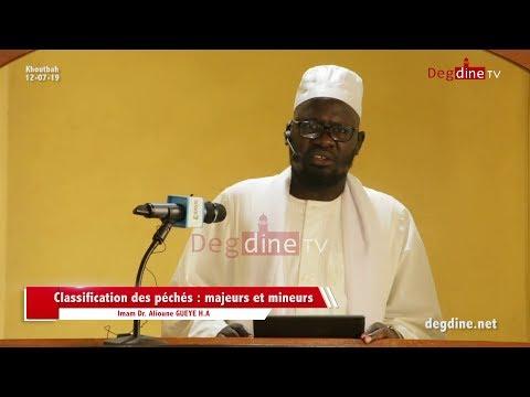 Khoutbah 12 07 19 | Classification des péchés: majeurs et mineurs | Imam Dr. Alioune GUEYE H.A