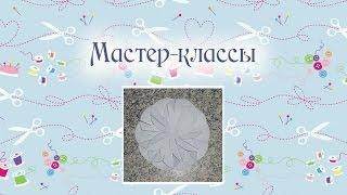 Бумажный цветок своими руками, мастер-класс(Этот пошаговый мастер-класс в фотографиях: http://vmeste-masterim.ru/bumazhniy-cvetok-master-klass.html Другие мастер-классы тут: http://vme..., 2014-01-04T16:50:02.000Z)