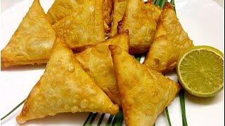 Chicken Samosa Snack/ Starter/ Iftar Dish