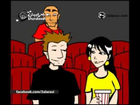 حوا: سينما