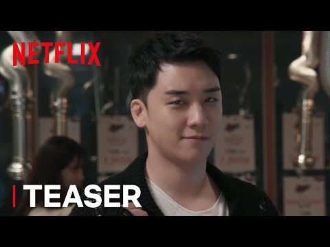 yg-future-strategy-office-|-teaser-[hd]-|-netflix