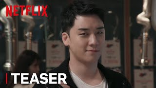 YG Future Strategy Office | Teaser [HD] | Netflix