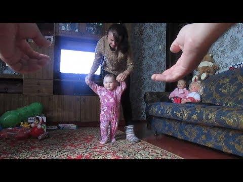 Первые Шаги Ребенка. Ева сама Идет ♦ VLOG 11.06.17
