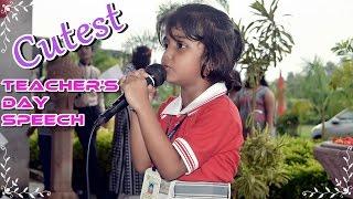 Small Child Amazing Speech on Teacher