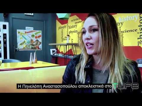 Η Πηνελόπη Αναστασοπούλου μιλάει για τη ζωή με το μωρό της στο TLIFE.GR