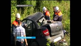 В Иглинском районе в аварию попали сразу три машины