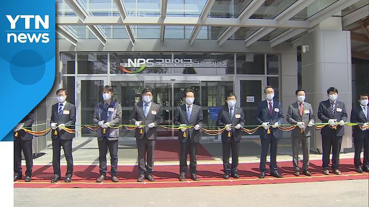 (영상 추가) 국민연금, 제2청사 글로벌기금관 준공 / YTN