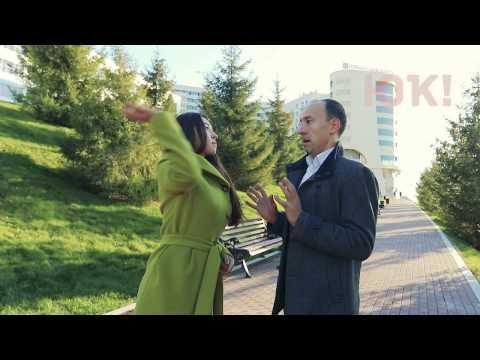 знакомства девушкой башкирии