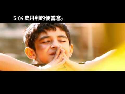 [情報] 印度電影@2012新北市電影藝術節 @ 阿曼達林的撒花俱樂部 :: 痞客邦