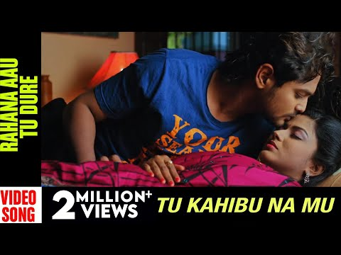 Tu Kahibu Na Mu Odia Movie || Rahana Aau Tu Dure || Video Song | Amalan, Niharika, Papu Pumpum