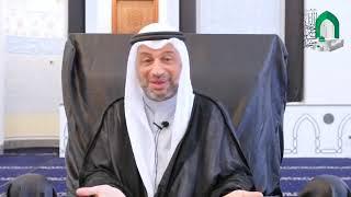 السيد مصطفى الزلزلة - كلمات لبعض المفكرين عن النبي محمد صلى الله عليه وآله وسلم
