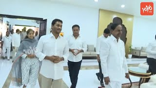YS Jagan Meets CM KCR At Pragathi Bhavan | Invite Swearing in Ceremony | AP CM 2019 | YOYO TV NEWS