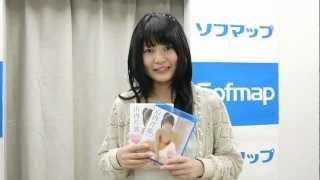 NHK「Rの法則」などにレギュラー出演して活躍中の山内芹那さんが、ファ...