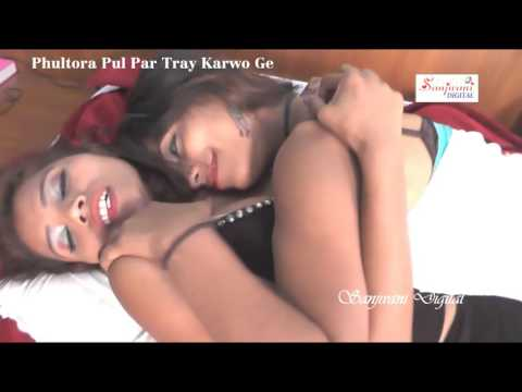 Bhojpuri  Hot  Songs 2016 new || Aankh Me Kajra || Rohit Risu